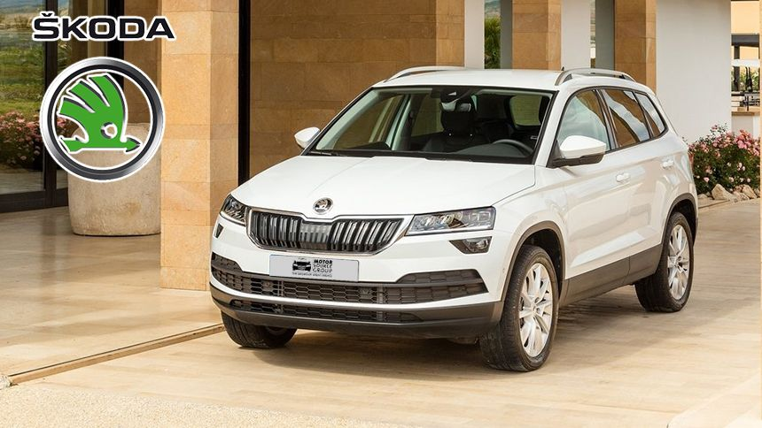 Skoda. NHS exclusive save up to 27%