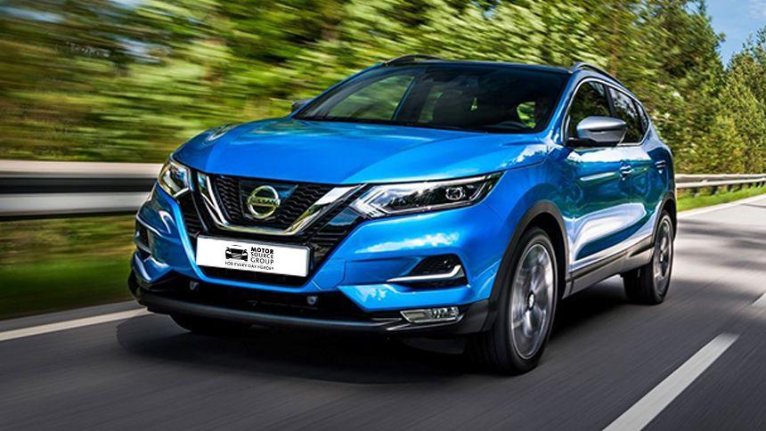 Nissan Qashqai. NHS Save £6,510
