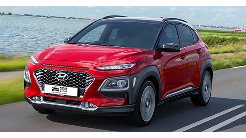 Hyundai Kona. NHS save £2,734.62
